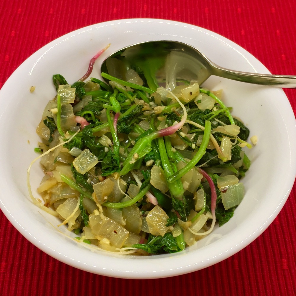 Sautéed Baby Radish Greens With Onions & Basil
